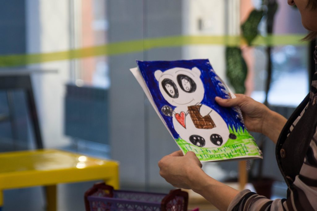 Пример красивой обложки ученика центра Пеппи.